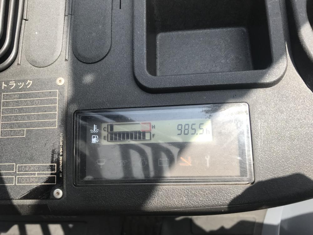 トヨタ52-8FD25
